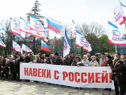 Поздравляем всех! Крым вернулся домой – в Россию!